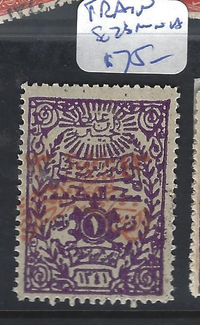 GSAUDI ARABIA  (P0510B)  TRAIN   SC 23   MNH
