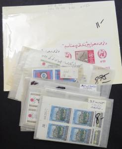 EDW1949SELL : AFGHANISTAN Collection of all VF MNH Cplt sets & S/S. Sc Cat $106.