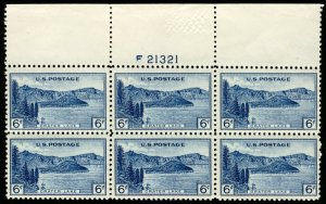 US #745 PLATE BLOCK, XF-SUPERB mint never hinged, TOP,  wonderfully fresh and...