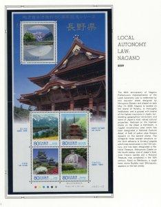 Japan 2009 local Autonomy Law: Nagano NH Scott 3115 Sheet of 5 Stamps