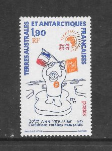 FRENCH SOUTHERN ANTARCTIC TERRITORIES #76 POLAR EXPLORATIONS  MNH