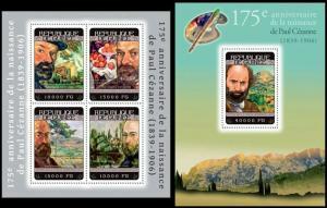 Guinea 2014 Paul Cezanne art paintings famous persons klb+s/s MNH