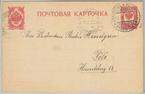 66708 - FINLAND - Postal History - POSTAL STATIONERY CARD  1917