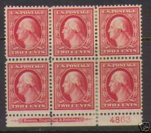USA #358 VF Mint Plate Block