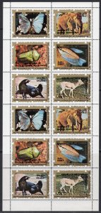 Equatorial Guinea 1976 Butterfy American Bicentennial Collective1 Perforated MNH
