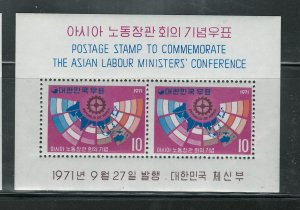 KOREA 1971 MNH #797a ASIAN LABOUR MINISTERS CONFERENCE $45.00