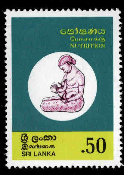Sri Lanka Scott 632 MNH** 1982 Nutrition stamp