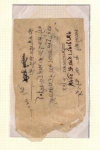 AX174 Nepal Local Native Hand Made Envelope PTS