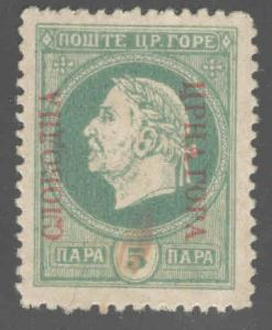 Montenegro Used postage due overprint mentioned in Michel