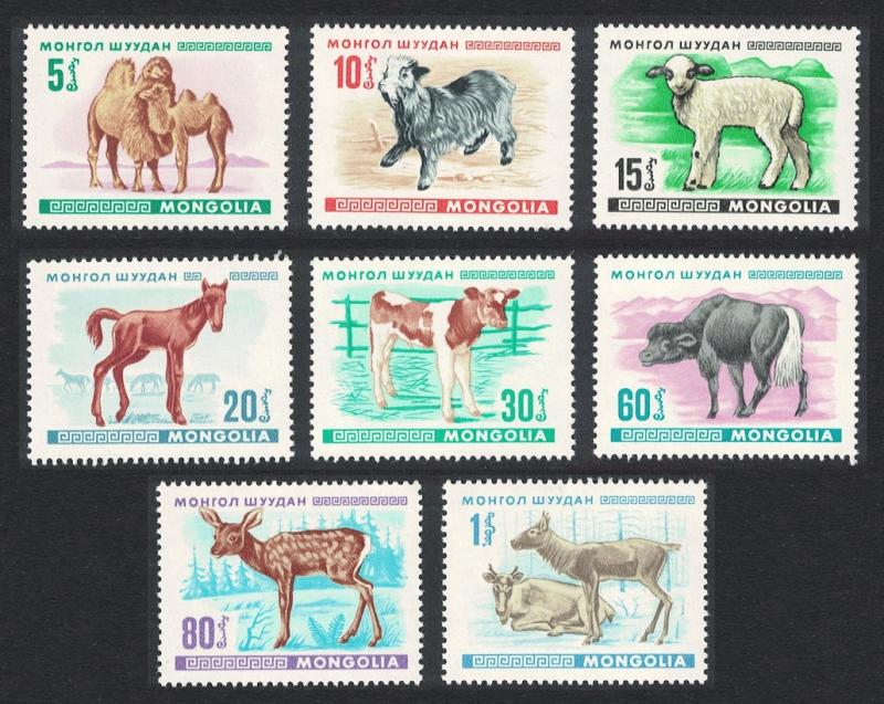 Mongolia MNH 467-74 Young Animals