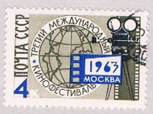 Russia 2755 Used Globe and Camera 1963 (R1095)