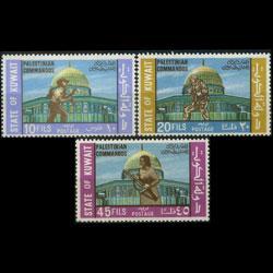KUWAIT 1970 - Scott# 492-4 Jerusalem Dome Set of 3 NH