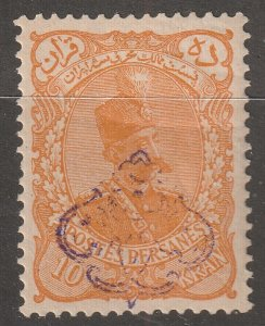 Persian stamp,  Scott#134,  mint, hinged, certified, HR,  10KR,  orange, #gg