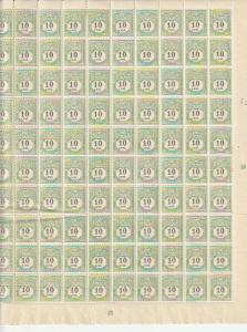 J2 Luxembourg Postage Due Mint OGNH sheet of 100 with margins ****see note