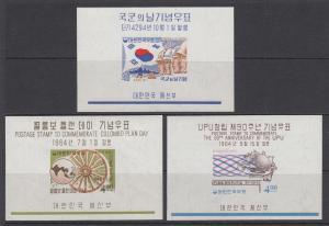 Korea Sc 329a, 444a, 447a MNH. 1961-64 issues, 3 diff imperf souvenir sheets