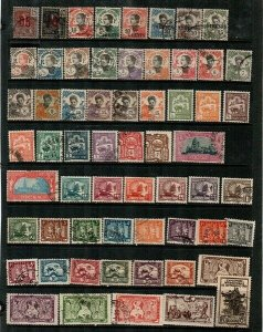 Indochina - Collection of mint and used stamps (Catalog Value $111.00) [TD3]