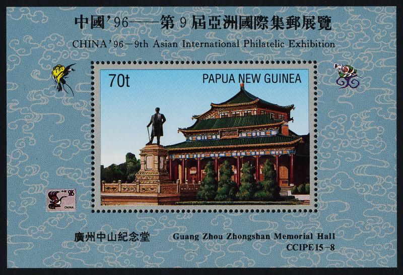 Papua New Guinea 897 MNH Zhongshan Memorial Hall