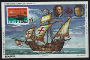 Bolivia SC687Souv.Sht.Imperf.Marks the500thAnniv.OfColombusDiscoveringAmerica'82