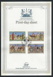 BOPHUTHATSWANA SC# 104-7 1ST DAY SHEET 1.25.10  FVF/CTO