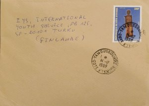 O) 1998 IVORY COAST, TRADITIONAL COSTUMES - RAFFIA SCT 1026. FROM GRAN-BASSAM MU