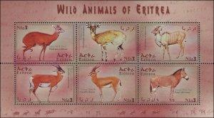 Eritrea 2001 Sc 351-352 Gazelle Hyena Leopard Aardvark CV $10