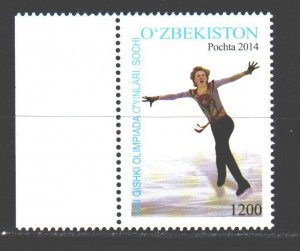 Uzbekistan. 2014. 1072. Sochi Winter Olympic Games. MNH.