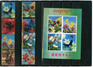 BHUTAN 1968 Sc#95-95G,95Ch FAUNA/BUTTERFLIES SET OF 8 STAMPS & S/S 3D MNH