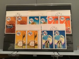 Korea 1976 U.I.T cancelled  Stamps   R22833
