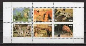 KENYA - 1996 Tourism   M1926