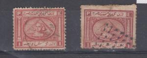 Egypt 1867 Penasson 1pa x 2 SG14/14a Used J3652