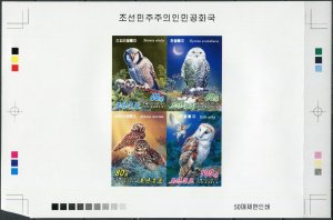 Korea 2013. Owls (MNH OG. Imperforated) Proof