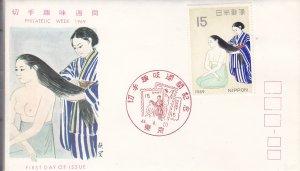 1969, Japan: Philatelic Week, FDC (S18834)