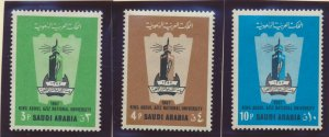 Saudi Arabia Stamps Scott #624 To 626, Mint Never Hinged - Free U.S. Shipping...