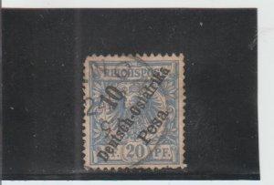 German East Africa  Scott#  9  Used  (1896 Hohenzollern)