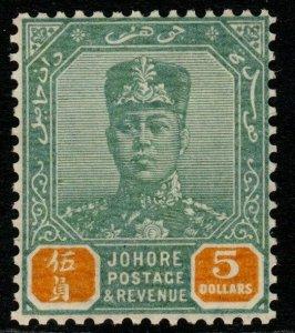 MALAYA JOHORE SG124a 1941 $5 GREEN & ORANGE THIN STRIATED PAPER MNH