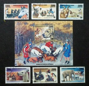 CUBA Sc# 4641-4647 DOMESTIC ANIMALS pets DOGS Cpl set of 6 + SS  2006 used / cto