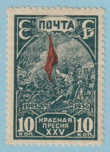 RUSSIA 440 MINT HINGED OG * NO FAULTS VERY FINE!