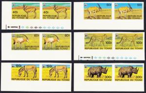 Chad WWF Endangered Animals 6v imperf Corner Pairs with margins SG#555-560
