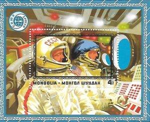 Mongolia, Scott # C76 MNH Souvenir Sheet