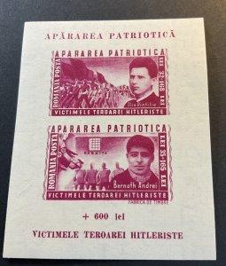 Romania Sc# B267 Mint Hinged MH - 1945 Souvenir Sheet