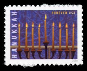 USA 5153 Mint (NH)