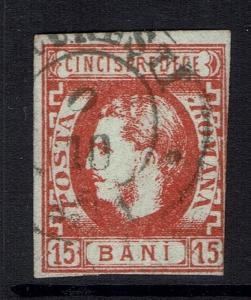 Romania SC# 40 - Used - 090415