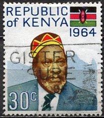 Kenya; 1964: Sc. # 16: O/Used Single Stamp