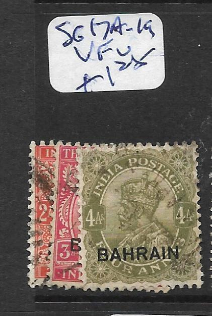 BAHRAIN (P0902B) KGVI ON INDIA  2A-4A  SG 17A-19  VFU