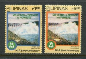 Philippines 1831-1932, MNH, National Irrigation Administration (NIA) - 25th Anni