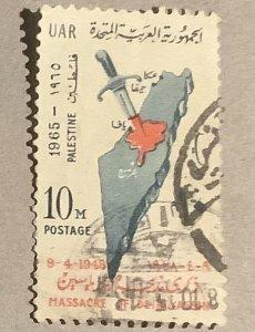 PALESTINE (GAZA) EGIPTIAN OCCUP. 1965. Dear Yassin Masacre.SG#162. Ussed. VF