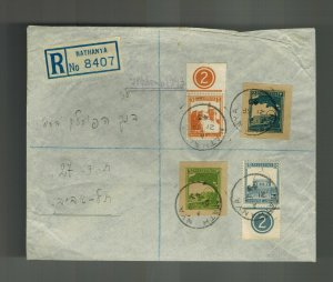1943 Nathanya Palestine Registered Cover Local use in Hebrew