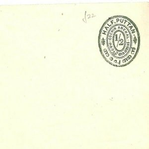 Indian States COCHIN ANCHAL Half Puttan Postal Stationery Cover 1900s GJ287