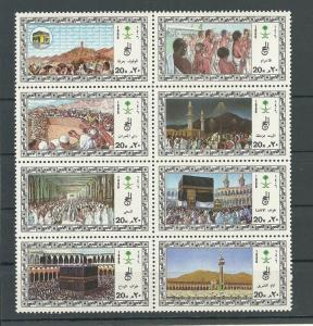 SAUDI ARABIA 1982 Block of 8  HAJJ,  Pilgrimage to Mecca  SC1002