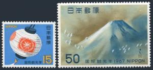 Japan 930-931,MNH.Mi 972-973. Tourist Year ITY-1967. Paper lantern,Mt Fuji,